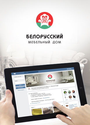 Разработка логотипа | di56.ru - дизайнер Дмитрий Ковалёв