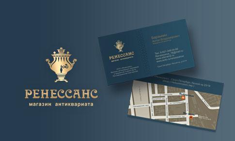 Разработка логотипов, визиток и прочей графики. di56.ru - дизайнер Дмитрий Ковалёв.