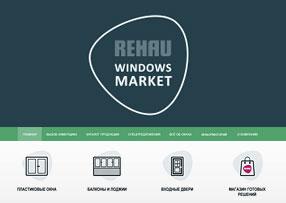 Дизайн сайта: Компания «REHAU Windows Market». Автор: di56.ru - дизайнер Дмитрий Ковалёв.