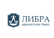 Логотип для адвокадского бюро «Либра». Автор: di56.ru - дизайнер Дмитрий Ковалёв