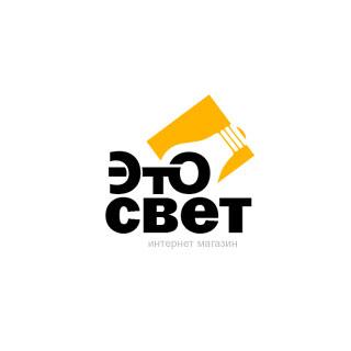Логотип для интернет магазина осветительных приборов «Этосвет». Автор: di56.ru - дизайнер Дмитрий Ковалёв