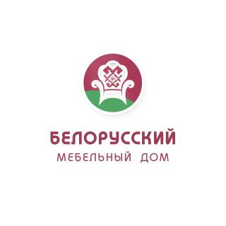 Логотип для магазина «Белорусский Мебельный Дом» (г. Калининград). Автор: di56.ru - дизайнер Дмитрий Ковалёв