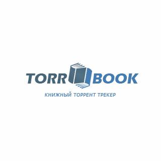 Логотип для книжного торрент трекера «torrbook». Автор: di56.ru - дизайнер Дмитрий Ковалёв