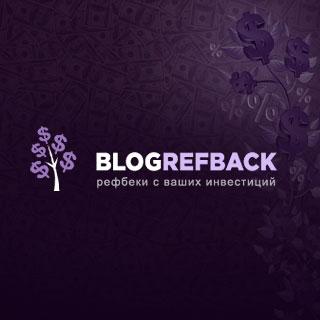 Логотип для блога BLOGREFBACK. Автор: di56.ru - дизайнер Дмитрий Ковалёв