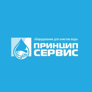 Логотип для компании ООО «Принцип-Сервис» (производство оборудования для очистки воды). Автор: di56.ru - дизайнер Дмитрий Ковалёв