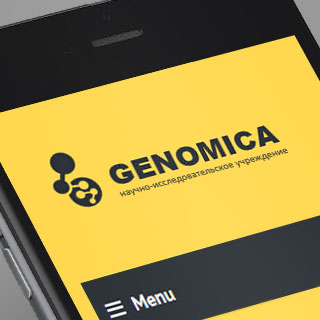 Логотип для компании «Геномика». Автор: di56.ru - дизайнер Дмитрий Ковалёв