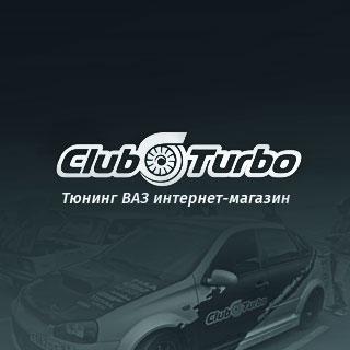 Логотип для интернет магазина тюнинга ВАЗ «Clubturbo» (Самара). Автор: di56.ru - дизайнер Дмитрий Ковалёв