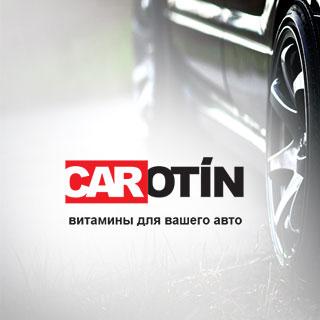 Логотип «CAROTIN». Автор: di56.ru - дизайнер Дмитрий Ковалёв