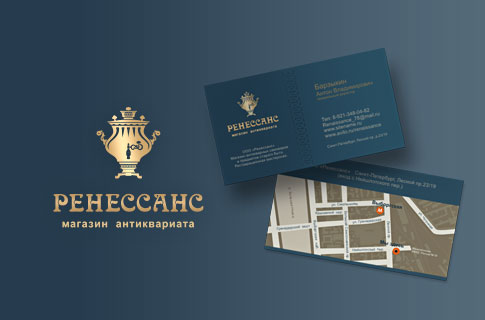 Логотип для магазита антиквариата «РЕНЕССАНС». Автор: di56.ru - дизайнер Дмитрий Ковалёв