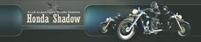 Шапка для сайта клуба «HondaShadow». Автор: di56.ru - дизайнер Дмитрий Ковалёв