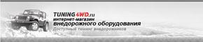 Шапка для сайта интернет-магазина внедорожного оборудования «Tuning4wd». Автор: di56.ru - дизайнер Дмитрий Ковалёв