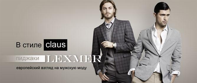 Баннер для слайдера   di56.ru - дизайнер Дмитрий Ковалёв