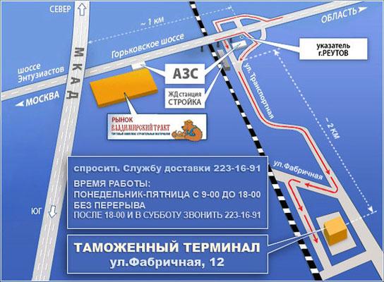 Отрисовка схемы проезда   di56.ru - дизайнер Дмитрий Ковалёв